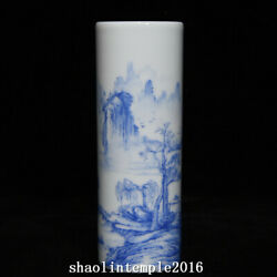 China The Qing Dynasty Qianlong Sapphire Blue Landscape Pattern Incense Cone