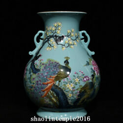 Old China The Qing Dynasty Pastel Flower And Bird Pattern Binaural Bottle