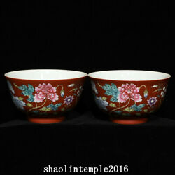 A Pair Old China The Qing Dynasty Alum Red Pastel Flower Pattern Bowl