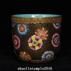 Ancient China The Qing Dynasty Qianlong Gilding Ball Pattern Porcelain Cup