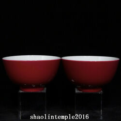 A Pair Old China The Qing Dynasty Carmine Pastel Peach Pattern Bowl