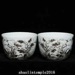 A Pair China The Qing Dynasty Qianlong Ink Color Wild Duck Pattern Cup