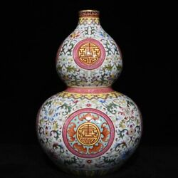 11.8 Old China Antique The Qing Dynasty Pastel Flower Pattern Gourd Bottle