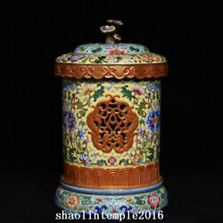 China Qing Dynasty Qianlong Pastel Tracing Gold Flower Pattern Aromatherapy