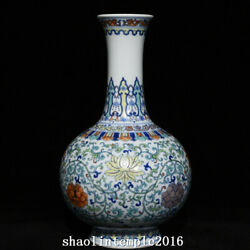12.8 China Qing Dynasty Fighting Colors Flower Pattern Appreciating Bottles