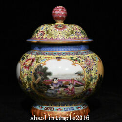 Ancient China The Qing Dynasty Qianlong Pastel Baby Play Cover Can