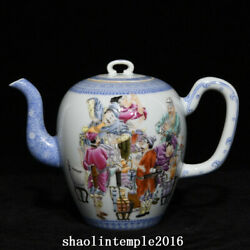 Ancient China The Qing Dynasty Pastel Character Story Pattern Pot