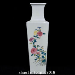 13.6rare China Qing Dynasty Pastel Flowers And Plants Poems Square Bottle