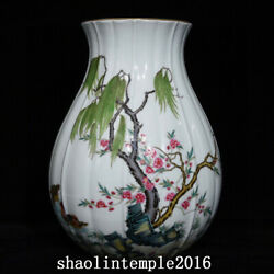Ancient China Qing Dynasty Yongzheng Pastel Flower And Bird Pattern Bottle