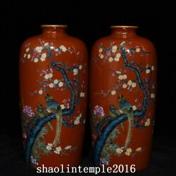 A Pair China Qing Dynasty Alum Red Pastel Flower And Bird Pattern Pulm Vase