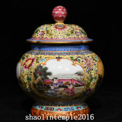 Ancient China Qing Dynasty Qianlong Pastel Character Story Cover Can