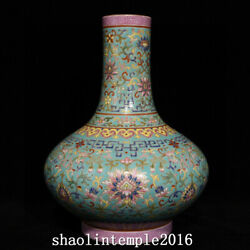 China Qing Dynasty Pastel Tracing Gold Flower Pattern Flat Tripe Bottle