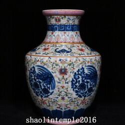 China Qing Dynasty Blue And White Pastel Flower Pattern Disc Mouth Bottle