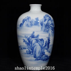 9.6 Old China The Qing Dynasty Blue And White Landscape Pattern Pulm Vase