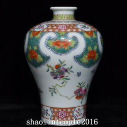 9.2 Ancient China The Qing Dynasty Pastel Three Fruit Lines Pulm Vase