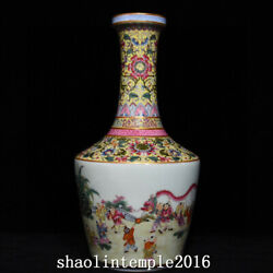 Rare China Qing Dynasty Pastel Tracing Gold Baby Play Disc Mouth Bottle