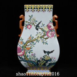 Rrae China The Qing Dynasty Pastel Flower And Bird Pattern Flat Bottle