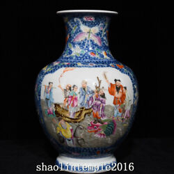China Qing Dynasty Blue And White Pastel Eight Immortals Pattern Bottle