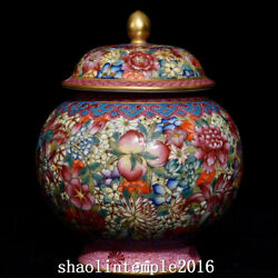 Ancient China Qing Dynasty Enamel Ten Thousand Flowers Gilding Cover Can