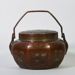 Antique Chinese China Handwarmer Hand Warmer Inlaid Silver Pot Bowl Signed