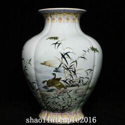 China The Qing Dynasty Pastel Animal And Plant Patterns Melon Edge Bottle