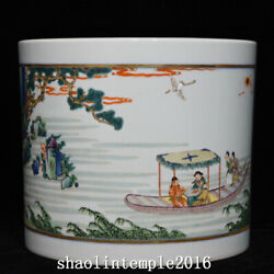China Qing Dynasty Multicolored Character Story Pattern Pen Container