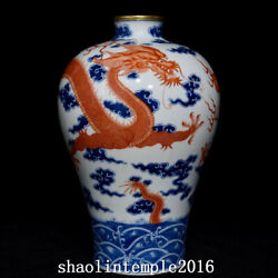 11.6china Antique Qing Dynasty Blue And White Seawater Dragon Pattern Pulm Vase