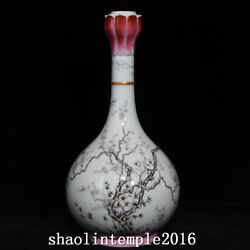 China Antique Qing Dynasty Ink Color Bamboo Grain Pattern Garlic Bottles