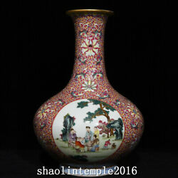 11.8rare China Antique Qing Dynasty Pastel Character Story Pattern Bottle