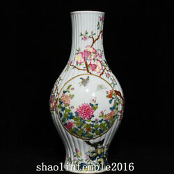 12.3 Ancient China The Qing Dynasty Pastel Flower And Bird Pattern Bottle