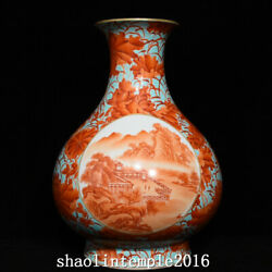 Ancient China Qing Dynasty Pastel Flower And Bird Pattern Lantern Bottle