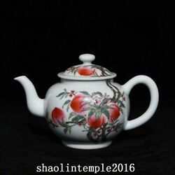 Rare China Antique The Qing Dynasty Pastel Peach Design Teapot