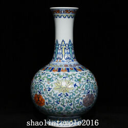 12.8 China Antique The Qing Dynasty Pastel Flower Pattern Gourd Bottle
