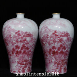A Pair China Antique The Qing Dynasty Manau Red Landscape Pattern Pulm Vase
