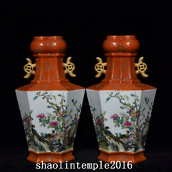 A Pair China Antique Qing Dynasty Pastel Flower And Bird Pattern Bottle