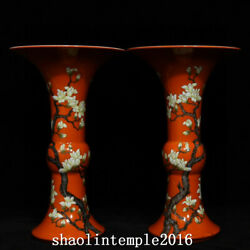 10.6 A Pair China The Qing Dynasty Alum Red Pastel Magnolia Pattern Vase
