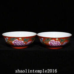 A Pair China The Qing Dynasty Alum Red Pastel Flower Pattern Bowl