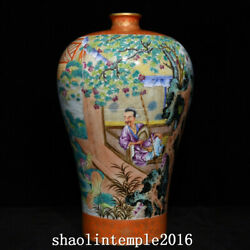 12.4 China Qing Dynasty Coral Red Pastel Character Story Pattern Pulm Vase