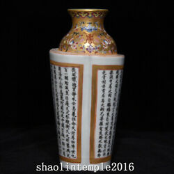 China Qing Dynasty Gold Background Pastel Flowers And Plants Poetry Bottle