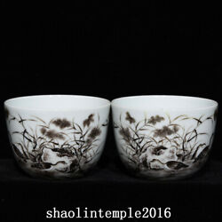 A Pair China Qing Dynasty Qianlong Ink Color Wild Duck Pattern Cup