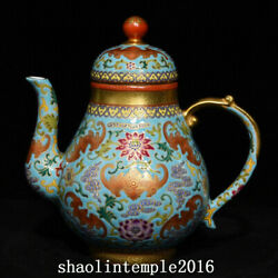 China Qing Dynasty Blue Background Pastel Tracing Gold Bat Pattern Teapot