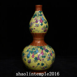8.4 China The Qing Dynasty Qianlong Yellow Background Pastel Gourd Bottle