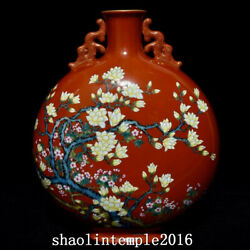 12.6 China The Qing Dynasty Alum Red Pastel Magnolia Pattern Flat Bottle