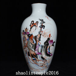 19.6rare China Antique Qing Dynasty Pastel Character Story Pattern Bottle