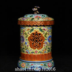 7.8 China Qing Dynasty Pastel Tracing Gold Flower Pattern Aromatherapy