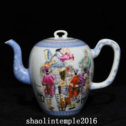 Ancient China The Qing Dynasty Pastel Character Story Pattern Teapot