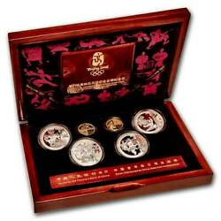 2008 China 6-coin Gold And Silver Olympic Proof Set Series I - Sku46928