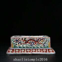 China Ming Dynasty Multicolored Hollowing Out Dragon Pattern Porcelain Inkstone