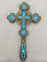 Antique Imperial Russian Blessing Orthodox Cross Brass Silver Enamel 19 Century