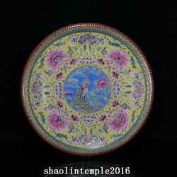 China Qing Dynasty Yongzheng Enamel Flowers Bloom Rich And Noble Disc